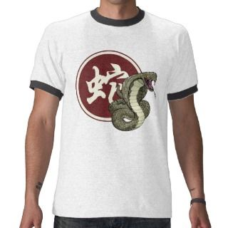 Chinese New Year of the Snake T Shirt