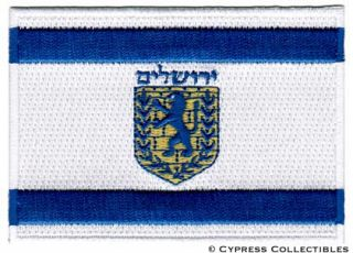 Jerusalem Flag Embroidered Iron on Patch Israel City