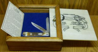 Case XX Jim Parker Job Case Damascus Rogers Bone Trapper Knife