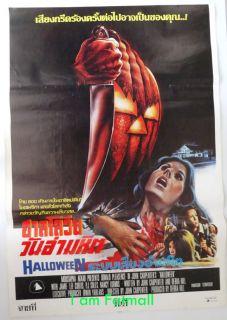 John Carpenters Halloween Original Thai Poster 1978 Jamie Lee Curtis