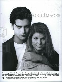1991 Press Photo Full House John Stamos Lori Loughlin