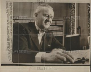 1976 Press Photo John Paul Stevens Supreme Court judge