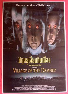 Village of The Damned Thai Poster 1995 John Carpenter