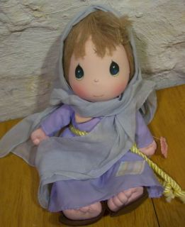 Precious Moments Nativity MARY Joseph Plush Doll