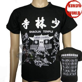 Shaolin Kung Fu Fans Black T Shirts from Kids to Adult Sizes China