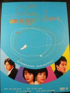 Glass Shoes Glass Slippers Kim Hyun Ju Korean TV Drama DVD BOX SET w