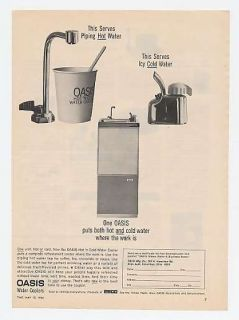 1964 Oasis Hot N Cold Water Cooler Fountain Print Ad