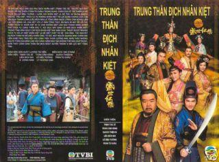 Trung Than Dich Nhan Kiet Bo 4 DVDs Kiem Hiep 20 Tap