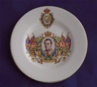 King Edward VIII Coronation Commemorative Small Trinket Dish