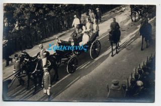 Postcard 03 King Constantine Queen Sophia King George I Funeral
