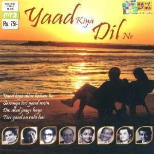 DIL NE Original Bollywood Songs  CD Lata Rafi Kishore etc Et