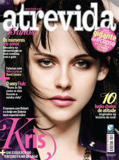 Kristen Stewart Atrevida Brazilian Magazine 2010