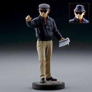 Akira Kurosawa Directo Yojimbo Figure Japan Import RARE Color Ver New