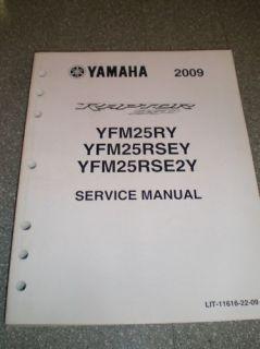 Yamaha Service Manual Raptor 250 2009 2010 2011 YFM250R