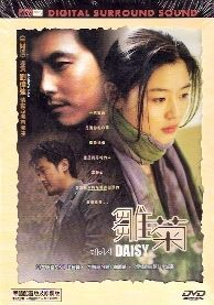 Daisy DVD Jeon Ji Hyun Jung Woo Sung Lee Sung Jae New R3 English Sub