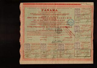Canal Bond DD 1888 Ferd de Lesseps with 6 Tax Revenue Stamps