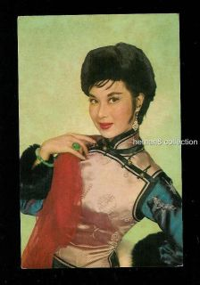 50s Hong Kong Actress Li Li Hua Official Film Advertising Card E275