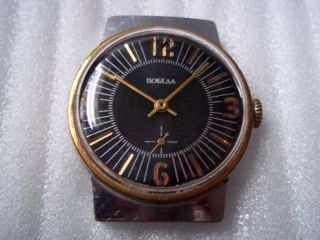 POBEDA Zim Russian Windup Watch Used