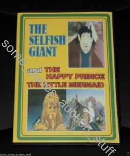 Giant,The Happy Prince, Little Mermaid /3 Classic Tales On One DvD