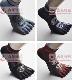 Pairs of Toe Socks Five Fingers¹ Loong Sock Colors