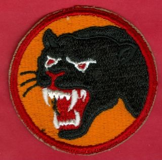 An Original WWII U s Army 66th Infantry Division Shoulder Patch
