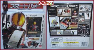 Kamen Rider 555 Faiz Smart Pad SB 555M Gear DX Bandai Brand New