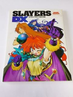 Slayers DX Japanese Illustration Manga Comic Art Book