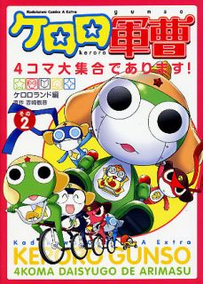 Keroro Gunso 4koma Daishugou Keroro Land Vol 2 Manga Comic Book