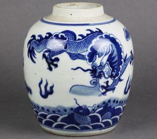 Antique Chinese Dragon Carp Blue White Jar Kangxi Mark 19th C