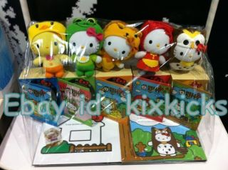 McDonalds x Hello Kitty Fairy Tales Plush Doll Set of 5 Hong Kong