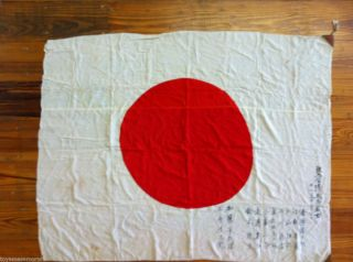 Army Infantry Battle Flag Manchuria Signed Showa 1939 Meatball