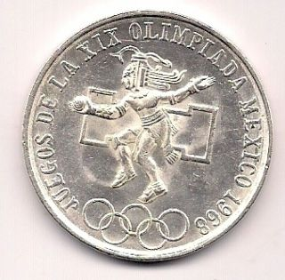 Mexico 1968 M Mexican Silver 25 Peso Coin VERY NICE & UNCIRCULATED