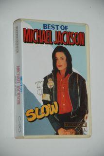 Michael Jackson Slow Unique U A E Cassette Tape Heatproof Pack UAE 20
