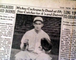 Mickey Cochrane Philadelphia Athletics MLB Baseball Catcher Death 1962