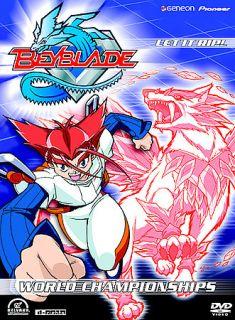 Beyblade   Vol. 10 World Championships DVD, 2004