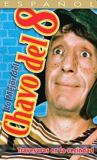 Lo Mejor del Chavo del 8 DVD, 2007