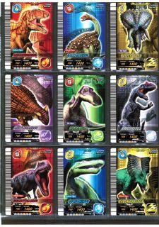 DINOSAUR KING Sega 5th ed Set of 24 DINO CARDS #15 to #38 (as shown