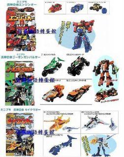 Power Rangers Candy Toy RPM Go ONGER Engine Megazord G9 10 pcs set