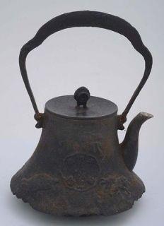 antique cast iron tea kettle