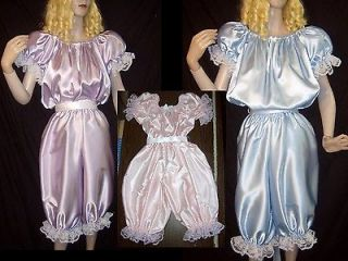 ADULT SISSY BABY EXTRA LONG SATIN ROMPER COLOR CHOICE E Z FIT COMFORT