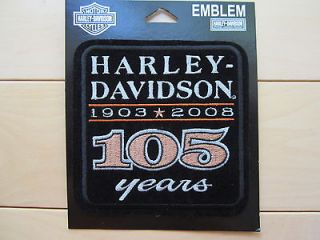 harley davidson 105th anniversary in Collectibles