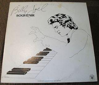 BILLY JOEL Souvenir Limited Edition Promo LP Near Mint