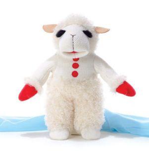 Stuffed Talking Lamb Chop Doll by Aurora World   12 Inches   NWT