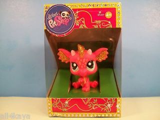 Littlest Pet Shop Chinese New Year Zodiac Dragon #2484