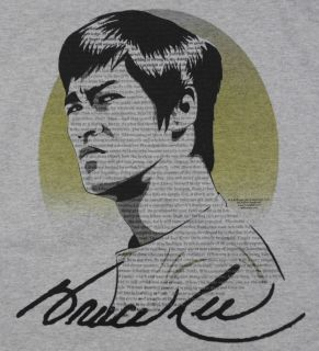 Bruce Lee Type T Shirt Black Martial Arts Yin Yang BABA