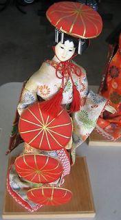 Vintage Japanese Nishi Doll 16 Lot #1