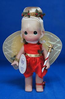 Tinker Bell Christmas Dream 9 Vinyl Doll Disney Precious Moments