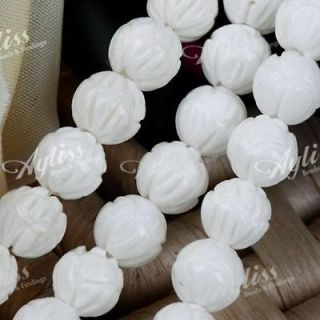 8mm Giant Clam Shell Carved Flower Round Loose Beads