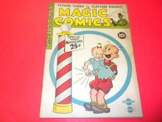 MAGIC COMICS #38 BLONDIE AND DAGWOOD 1942