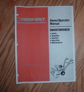 TROY BILT 42000 SNOW THROWER OWNERS MANUAL 1992 1994